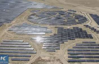Amazing aerial view of China's first panda-shaped solar farm