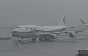 Chinese President Xi Jinping arrives in Osaka, Japan for G20 summit