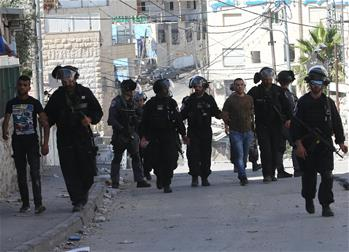 Israeli security forces clash with Palestinian protesters