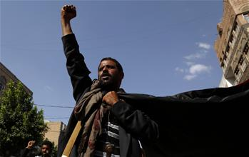Yemenis protest against new U.S. Mideast peace plan in Sanaa