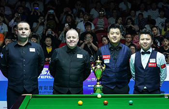 In pics: 2019 Snooker World Cup final