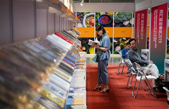 Macao International Book Fair 2019 kicks off