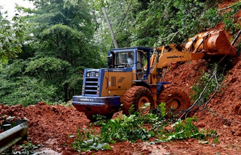 Disaster relief work underway after heavy rains hit Wuyishan City in Fujian
