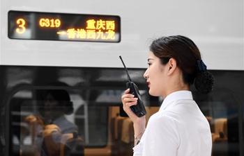 Bullet train service launched between Chongqing, Hong Kong