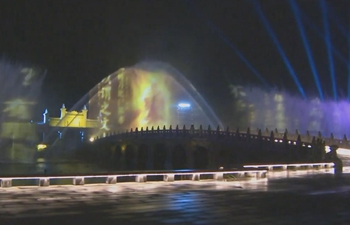 Light and water show held in Confucius' birthplace