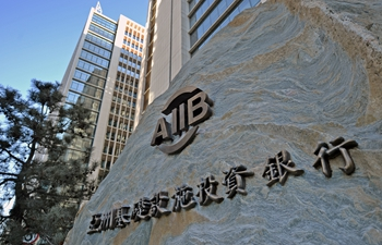 AIIB makes remarkable achievements in past 3 yrs: president