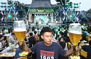 29th Qingdao Int'l Beer Festival held in Jimo ancient town