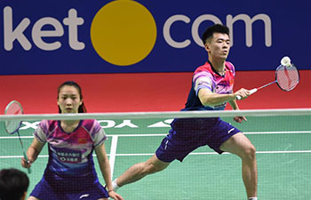 Highlights of mixed doubles match at Indonesia Open