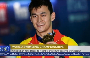 China's Sun Yang blazes to record fourth 400m freestyle world crown