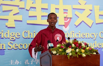 Zambian students compete in Chinese language contest