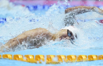 Highlights of Fina World Championships Day 1