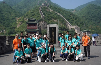 Youngsters from China's Hong Kong visit Great Wall in Beijing