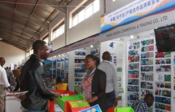 In pics: 1st China-Uganda Industrial Capacity Cooperation Exposition