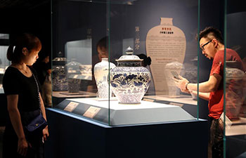 Museums in Shanghai open to public in night