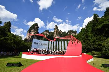 Highlights of Huanglong Music season in Zhangjiajie, China's Hunan