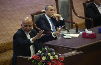 Afghan presidential election campaign kicks off