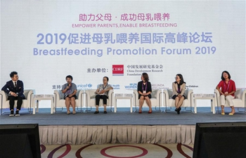 Forum held in Beijing to mark World Breastfeeding Week 2019
