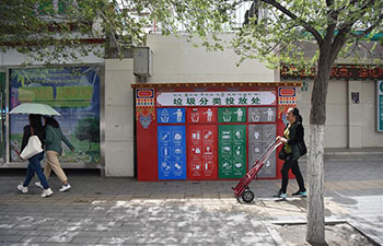 Lhasa deploys garbage sorting and recycling infrastructure