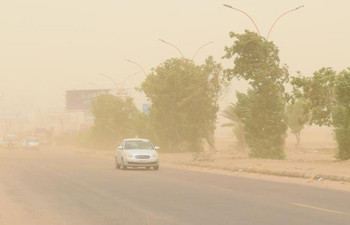 Sandstorm shrouds Aden, Yemen