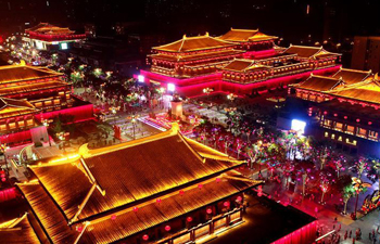 In pics: night view of Great Tang All Day Mall in Xi'an, NW China