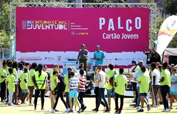 International Youth Day marked in Lisbon, Portugal