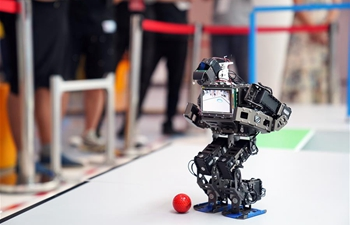 2019 Int'l Competition of Autonomous Walking Intelligent Robots kicks off in Beijing