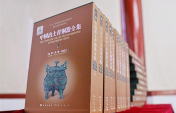 """""""The Complete Collection of Bronzes Unearthed in China"""" makes debut in Beijing"""