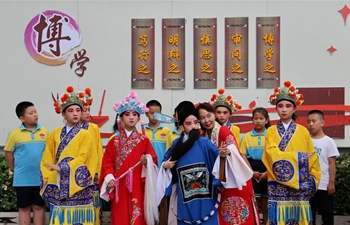 Education authorities in Handan committed to promoting folk culture education