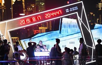 More vigor poured into Chongqing's evening economy