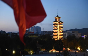 Night view of Huining County, NW China's Gansu