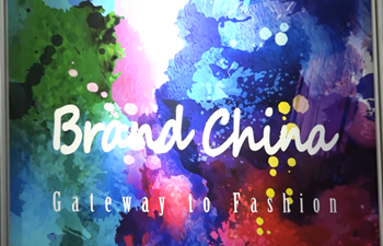 Chinese brands highlight Apparel Textile Sourcing Canada (ATSC) 2019 show