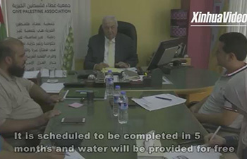 Chinese-funded desalination project launched in southern Gaza