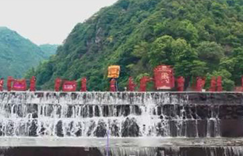 """The """"ten mile dowry"""" in east China's Zhejiang"""