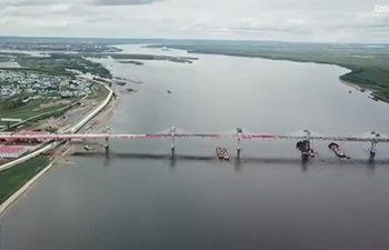 1st highway bridge connecting China & Russia