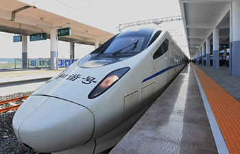 Beijing-Caofeidian bullet trains starts operation