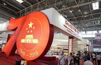 Beijing int'l book fair highlights 70th anniversary of PRC