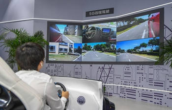 Technologies, appliances related to 5G attract visitors at 12th China-Northeast Asia Expo