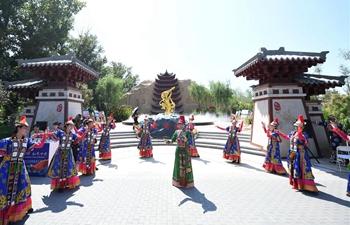 """Gansu Day"" event held at Beijing International Horticultural Exhibition"