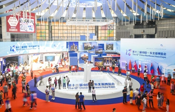 People visit 12th China-Northeast Asia Expo in Changchun