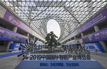 Smart China Expo held in China's Chongqing