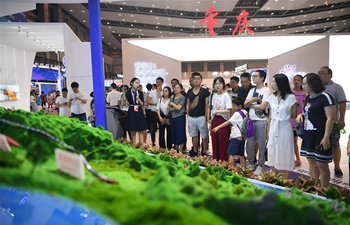 Smart China Expo kicks off in Chongqing