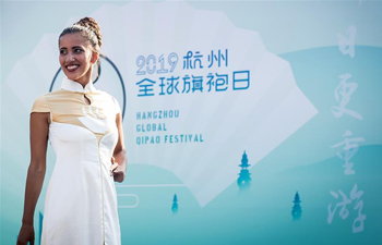 2019 Hangzhou Global Qipao Festival held in Vienna