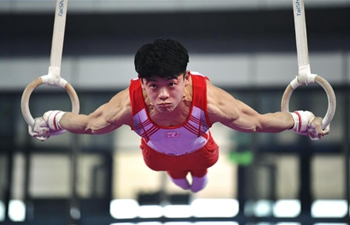 Qualifications at Chinese National Gymnastics Championships in Xi'an