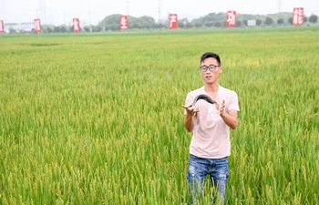 Agricultural co-operative in Huzhou improves method of agriculture production