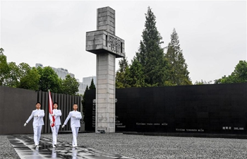 Commemorative activities held at Memorial Hall of Victims in Nanjing Massacre by Japanese Invaders