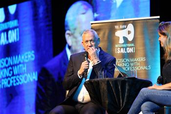 Blue and White party leader speaks at event ahead of general elections in Israel