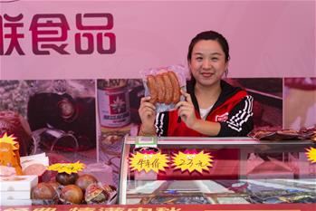 Sausage festival held in Harbin, NE China's Heilongjiang