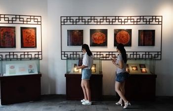 Tourists visit Nanjing Folklore Museum to celebrate Mid-Autumn Festival