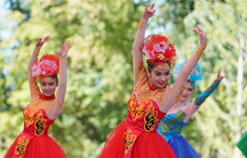 """Xinjiang Day"" event held at Beijing horticultural expo"