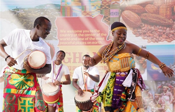 "Beijing horticultural expo holds ""Ghana Day"" event"